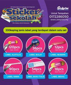 Jenis-Jenis Label Sticker Sekolah