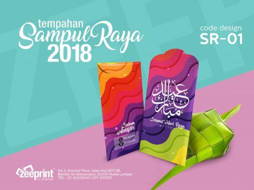 Sampul Raya 2018 - SR01