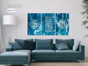 Frame Khat Set-J07