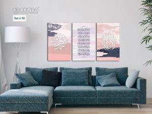 Frame Khat Set-J10