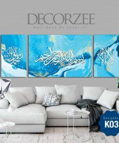Frame Khat Set-K03