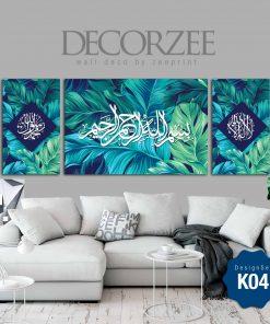 Frame Khat Set K04