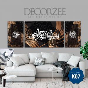 Frame Khat Set-K07