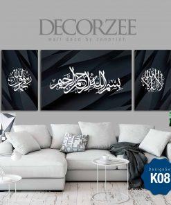 Frame Khat Set-K08