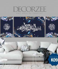 Frame Khat Set-K09