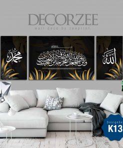 Frame Khat Set-K13 - Ayat 1000dinar