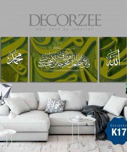 Frame Khat Set-K17 - Ayat 1000dinar