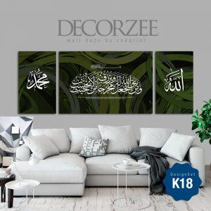 Frame Khat Set-K18 - Ayat 1000dinar