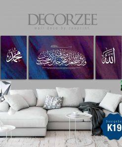 Frame Khat Set-K19 - Ayat 1000dinar