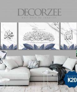 Frame Khat Set-K20 - Ayat 1000dinar