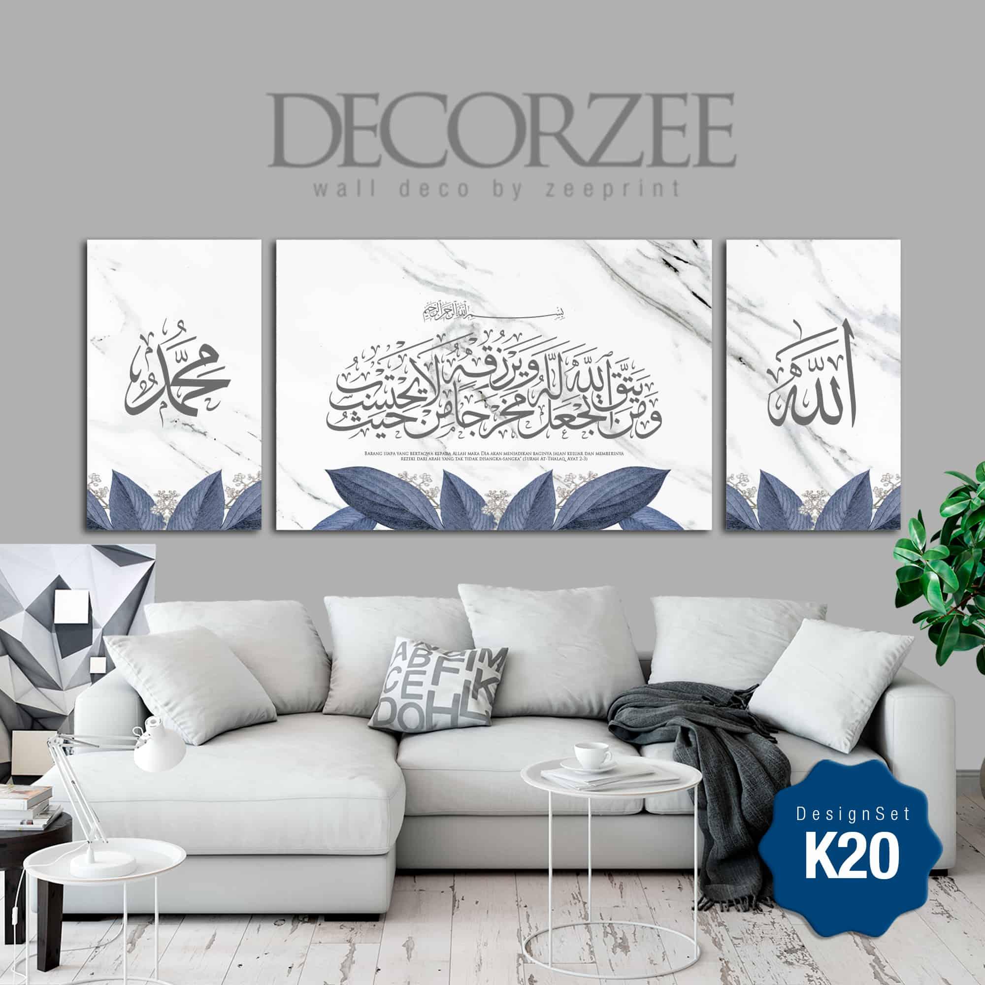 Frame Khat Set-K20 - Ayat 1000dinar | Zeeprint Sri Damansara