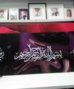 Frame Khat Set-K01