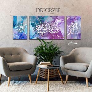 Asma - Premium Canvas Frame Khat