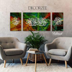 Fatimah - Premium Canvas Frame Khat