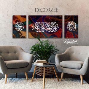 Khaulah - Premium Canvas Frame Khat