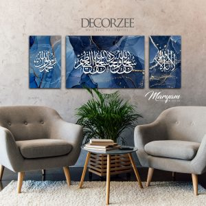 Maryam - Premium Canvas Frame Khat