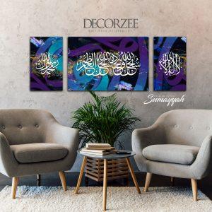 Sumayyah - Premium Canvas Frame Khat