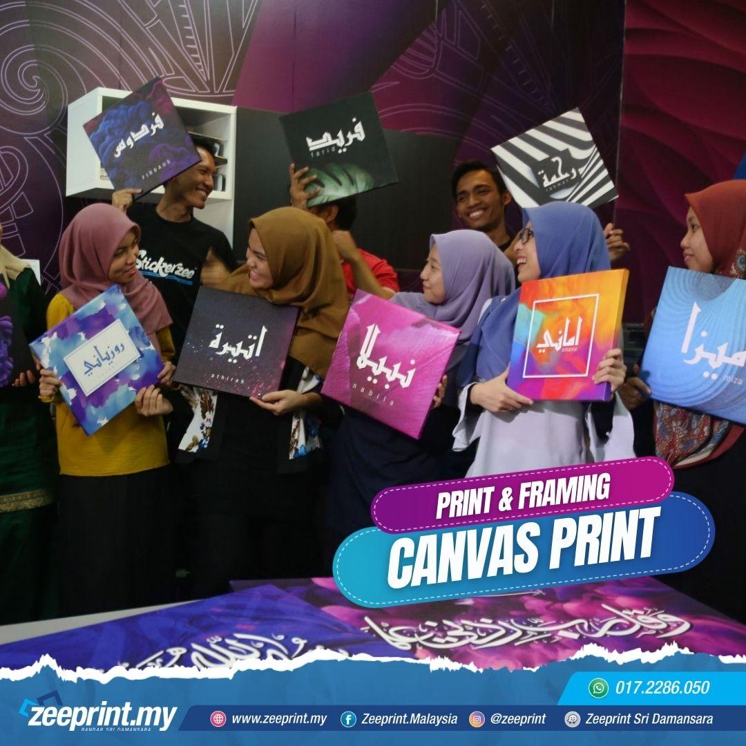 canvas-zeeprint-04