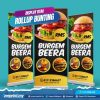 Rollup-bunting-zeeprint-01