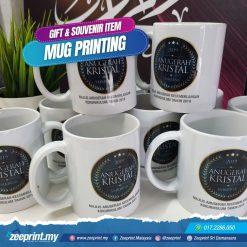 mug-printing-zeeprint-01